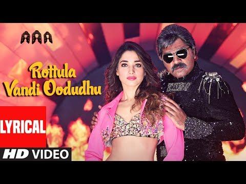 Rottula Vandi Oodudhu Lyrical Video Song | AAA | STR,Shriya Saran,Tamannaah,Ilayaraja | Tamil Songs
