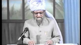 Urdu Dars Malfoozat #554, So Said Hazrat Mirza Ghulam Ahmad Qadiani(as), Islam Ahmadiyya