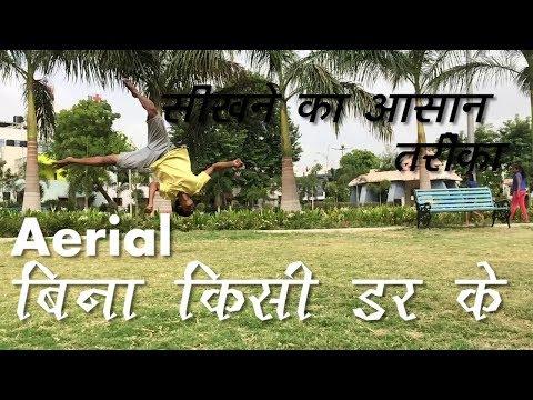 बहुत आसान है How to do an Aerial / Handless Cartwheel Tutorial