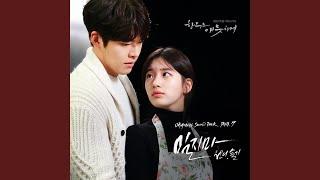 Youtube: Don't Push Me (Original Ver.) / Wendy & Seulgi