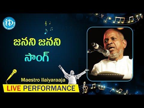 Janani Janani Song - Maestro Ilaiyaraaja Music Concert 2013 - Telugu - California, USA