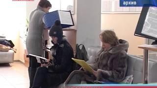 видео Оформление дома по дачной амнистии в собственность: документы (бланк декларации)
