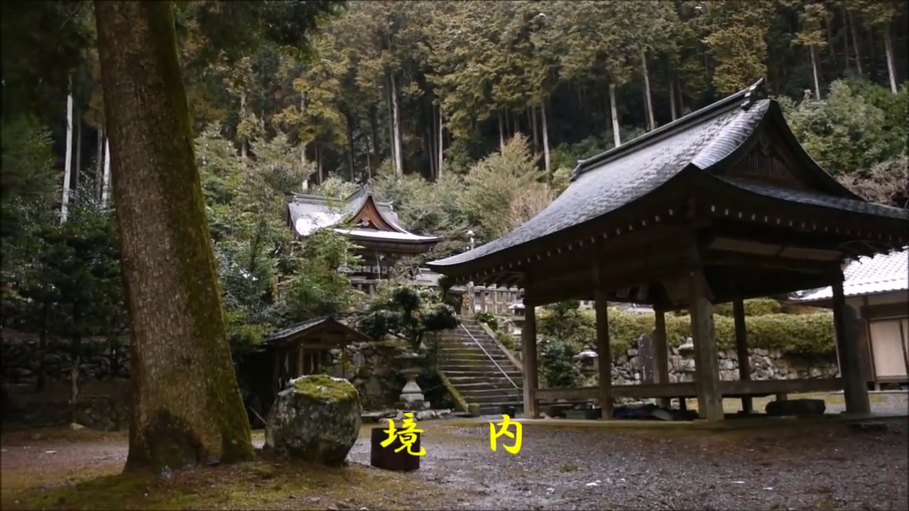 京都・丹波の寺社#4 幡日佐・氷...