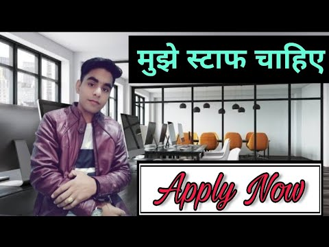 I Need To Hire Employees l Search I Looking For Employees To Hire l Search Condidates For Job