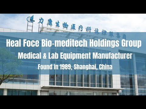 heal-force-bio-meditech:-a-chinese-company-of-production-and-sales-of-medical-and-lab-equipments.