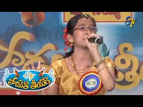 Anthayu Neeve Hari Song - Meghana Performance in ETV Padutha Theeyaga - USA - ETV Telugu