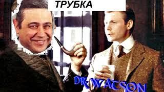 Евгений Петросян Ost