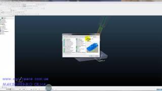 Powermill - Урок по созданию чистовой по 3д кривой траектории