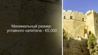 Купить оффшор Кипр(, 2016-07-25T08:16:13.000Z)