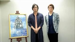 ミュージカル『タイタニック』 【東京公演】 7月7日(土)一般発売 Pコー...