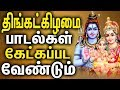 Powerful Arunachala Sivan Bhakthi Padal Arunachala Siva Sivane Best Tamil Devotional Songs