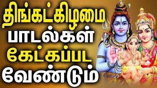 Powerful Arunachala Sivan Bhakthi Padal   Arunachala Siva Sivane   Best Tamil Devotional Songs
