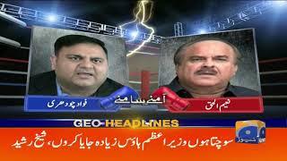 Geo Headlines - 09 PM - 21 April 2019