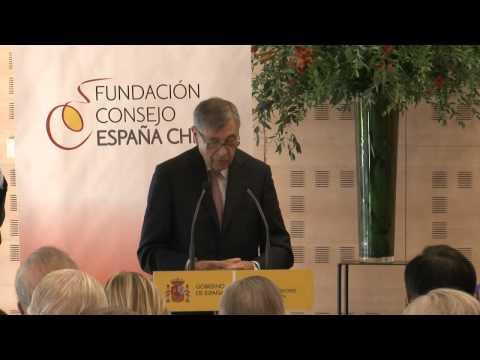 IV Premio Fundación Consejo España China