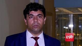 تأکید بریتانیا برادامۀ پشتیبانی از حفظ داشتههای فرهنگی افغانستان