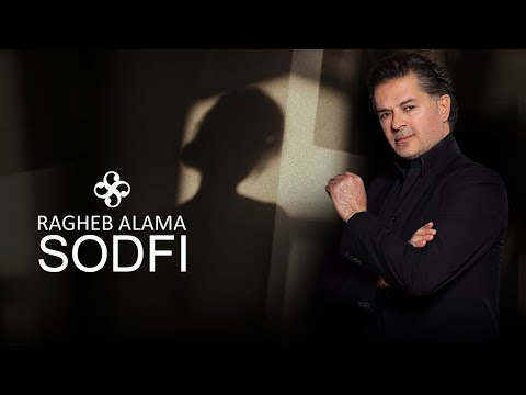 Ragheb Alama - SODFI (Official Lyrics Video) - راغب علامة - صدفة