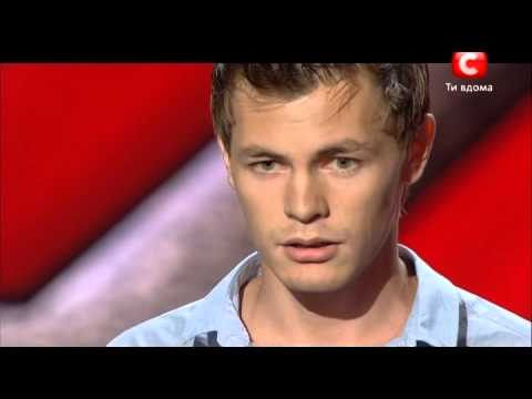 X-Factor 3 Илья Ефимов