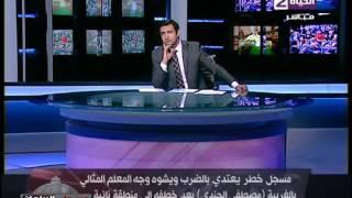 بالفيديو.. مصطفى الجندي يسرد تفاصيل الاعتداء عليه من قبل مسجلين خطر