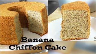 Fluffy Banana Chiffon Cake (香蕉戚风蛋糕) **