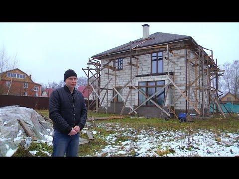 видео: Собственный опыт экономии бюджета при строительстве дома из газобетона // forumhouse