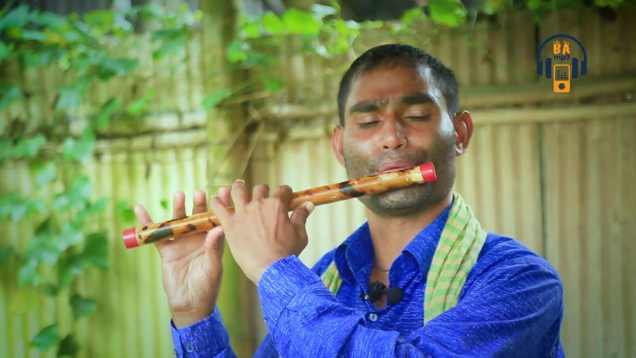 কেন পিরিতি বাড়াইলারে বন্ধু ছেড়ে যাইবা যদি | Flute Cover Song | Maidul