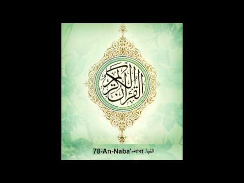 Surah An-Naba 78 Mishary Al Afasy | Bangla Audio Translation
