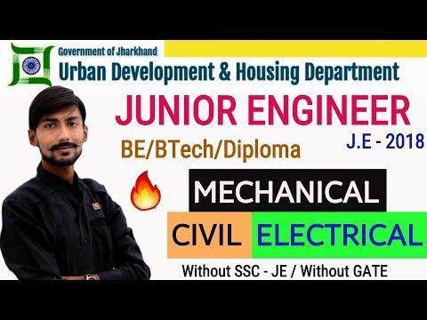 JE recruitment 2018 – 141 post | URBAN DEVELOPMENT & HOUSING DEPARTMENT, JHARKHAND