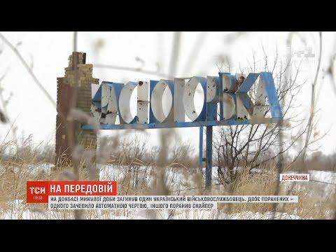 На Донбасі минулої