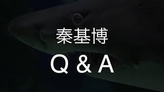 秦基博さんの「Q & A」を歌いました。 映画「天空の蜂」主題歌 良かったらコメント、チャンネル登録お願いします! 本家様 https://www.youtube.com/watch?v=nFDezRfyol0 ...