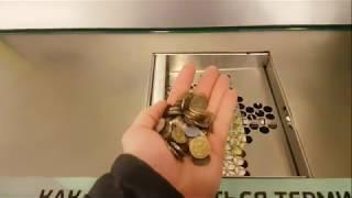 Прием монет любого номинала 1, 5 , 10 копеек и т.д.
