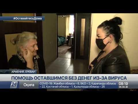 Более 100 тыс. граждан Армении получат разовую помощь от государства