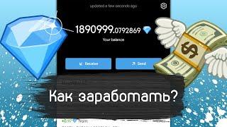 ???? Как заработать на Токенах от Дурова? - Раздача криптовалюты GRAM TON