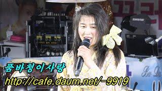 💖청이품바💖 함평의 노랑나비 이쁜청이 29일 야간공연