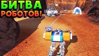 БИТВА РОБОТОВ! - Robocraft