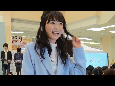 """福原遥、上白石萌歌らピチモが""""最後""""のファッションショーに!「Pichileファイナルパーティー supported by Mc Sisiter」 #Haruka Fukuhara"""
