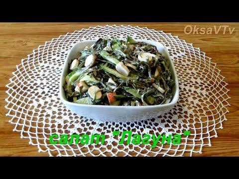 Цветы из редьки. Украшения из овощей. Decoration Of Vegetablesиз YouTube · Длительность: 2 мин7 с
