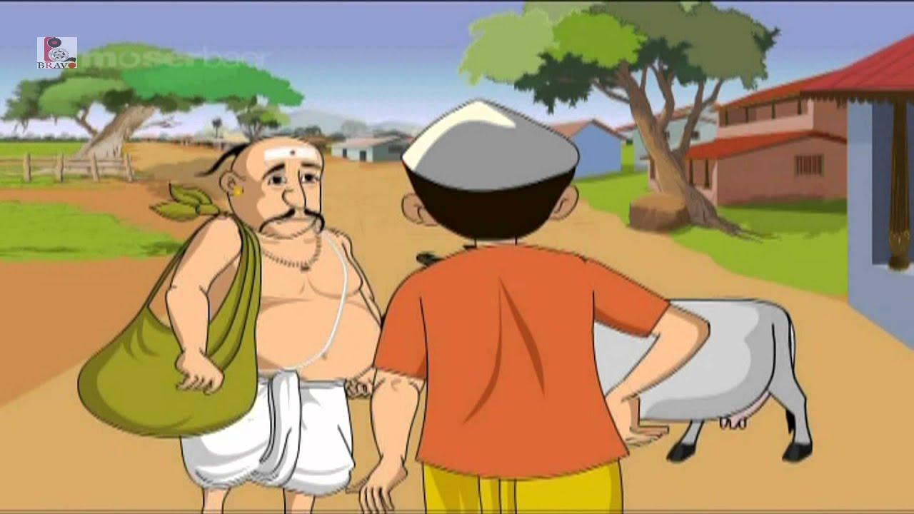 brahman cow and 3 rogues hitopadesha kids world animated