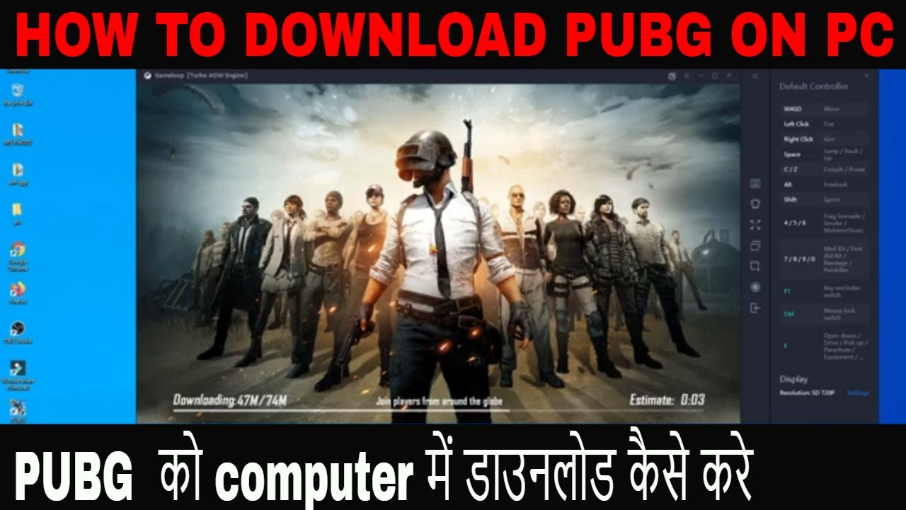 How To Download PUBG Mobile on PC ( Easy Step By Step ) In Hindi