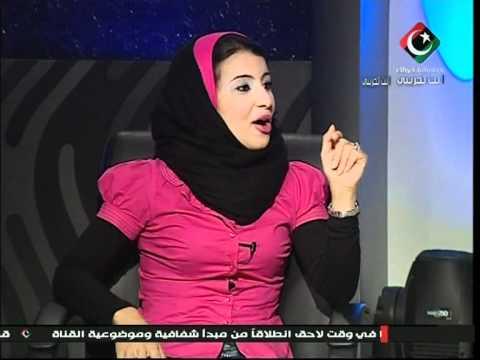 LIBYA ALHURRA مذيعات كسيات عاريات