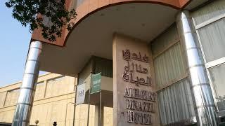MANAZEL ALHAYAT HOTEL, MAKKAH! best hotel in Makkah!