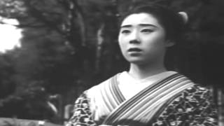 Tsuruhachi and Tsurujiro / 鶴八鶴次郎 (1938)