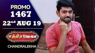 Chandralekha Promo | Episode 1467 | Shwetha | Dhanush | Nagasri | Arun | Shyam