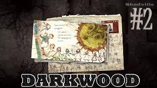 Darkwood Прохождение игры #2: Приглашение на свадьбу