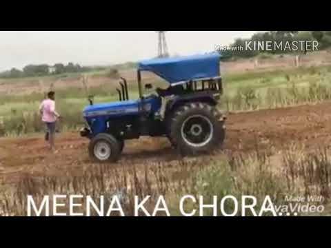 MEENA MEENA Na Boliya Kar Chori R