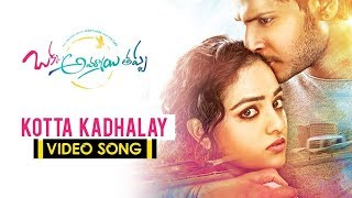 Kotta Kadhalay Full Video Song | Okka Ammayi Thappa Movie Songs | Sandeep Kishan, Nithya Menon