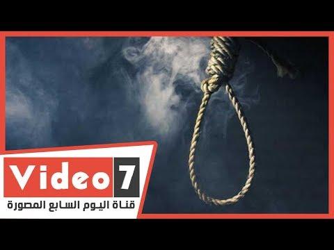 إعدام قاتل طفلة البامبرز..أسرة الضحية: تنفيذ الحكم أسعدنا  - نشر قبل 14 ساعة