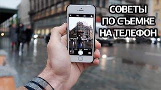 Мобилография. Как обрабатывать фото на телефоне? With / @ShamiPezhonov