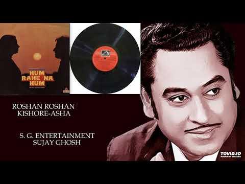 Hum Rahe Na Hum 1984 Songs Download PK Free Mp3