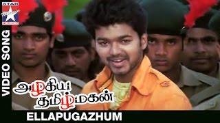 Azhagiya Tamil Magan Movie Songs   Ellapugazhum Video Song   Vijay   AR Rahman   Star Music India