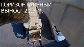 видео Аренда бетононасоса в Балашихе